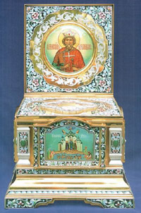 Holy Relics of Great Prince Vladimir